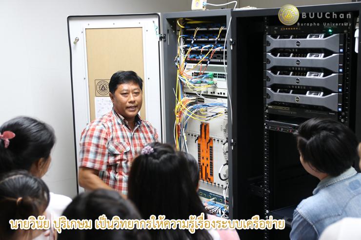 นายวินัย ปุริเกษม เป็นวิทยากรให้ความรู้เรื่องระบบเครือข่าย