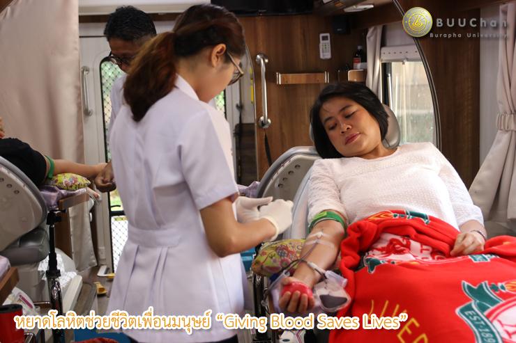 """หยาดโลหิตช่วยชีวิตเพื่อนมนุษย์ """"Giving Blood Saves Lives"""""""