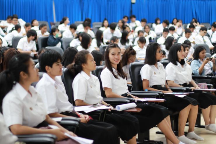 รับสมัครเรียน TCAS ปีการศึกษา 2562 มหาวิทยาลัยบูรพา วิทยาเขตจันทบุรี