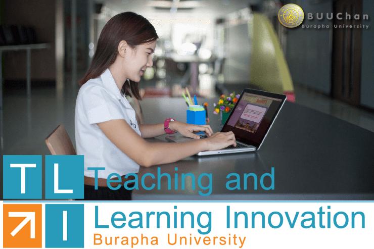 ระบบจัดการการเรียนการสอนออนไลน์ ( BUU LMS )