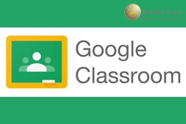 การจัดการสอนและการเรียนรู้ด้วย Google Classroom