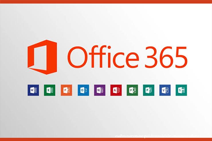 แนะนำการทำงานร่วมกัน ด้วย Office 365