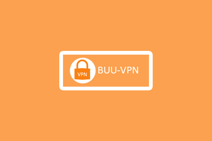 การเชื่อมต่อมาภายในเครือข่ายมหาวิทยาลัยด้วย VPN