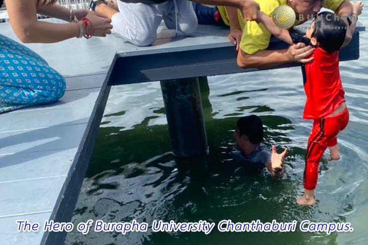 The Hero of Burapha University Chanthaburi Campus.