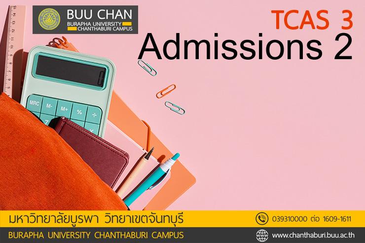 รายชื่อผู้มีสิทธิ์เข้าศึกษา TCAS'64  รอบ 3 Admissions 2