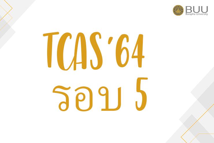 การรายงานตัวเป็นนิสิตและการจองหอพัก TCAS รอบ 5ปีการศึกษา 2564